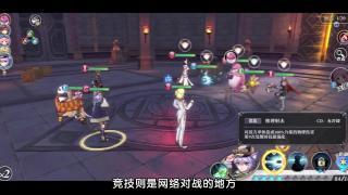 《启源女神》3D次时代奇幻RPG,来召唤女神,拯救世界吧!
