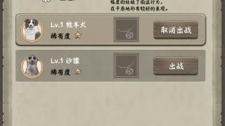 【荒野日记】4.修复断桥