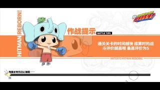 【家庭教师】横版格斗手游,卡通趣味满满!