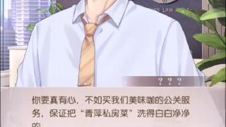 【宝哥】未定事件簿!探寻案件真相!