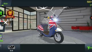 【九岁楠】【真实摩托锦标赛】非常炫酷的摩托