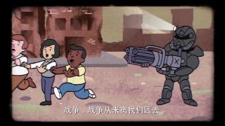 《辐射:避难所Online》开场动画