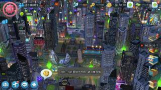 有趣的模拟城市是我市市长。
