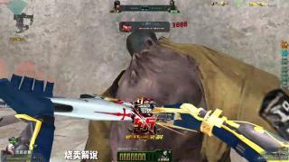 生死狙击:AK天神搭配新神器无尽光影玩生化,堪称最强装备
