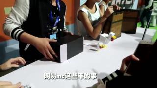 MC党请进【网易mc这些年的事#1】