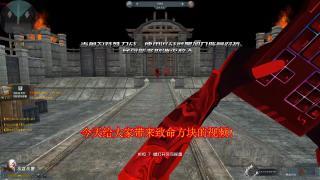 【夜翼解说】生死狙击第二把轻击能秒人的神器!还能白嫖!
