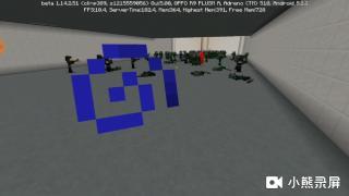 《恐怖袭击》第一集 叛军的攻击