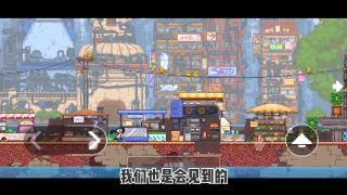 幻境双生 游戏介绍