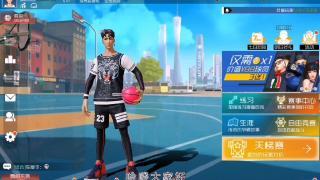 新游推荐:【快来和我成为篮球恶霸】
