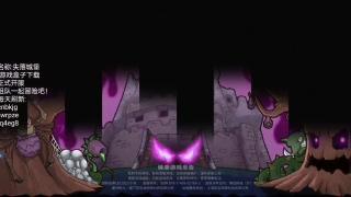 慕容仙羽(失落城堡一起冒险吧!)