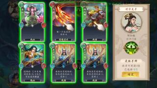 中国自己的仙侠tcg卡牌游戏,快来看看吧
