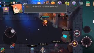 慕容仙羽(新游元素地牢试玩)