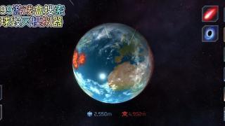 965 我们的目标是世界核平