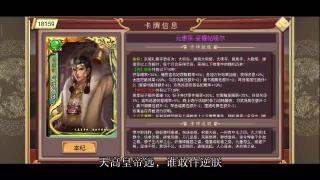 【帝王杂谈23】元惠宗妥懽帖睦尔:采阴补阳十六天魔舞?