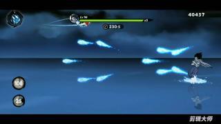 (忍者必须死3)最后boss 沙克 挑战成功