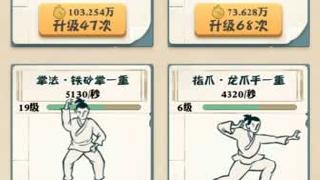 九岁楠【我也是大侠】体会传统武学的博大精深