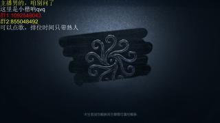 【小楷/前A红蝶/直播素材】氵氵标题