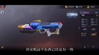 字幕测评4:喷水汽锤,炎炎夏日的好伴侣~
