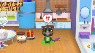 童年经典回忆汤姆猫,快来和小伙伴们一起快乐玩耍吧!