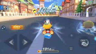 跑跑卡丁车001