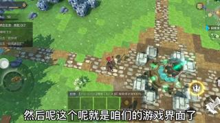 《神角技巧》一款开放世界体素类沙盒手游