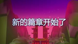 许愿神龙贺新春