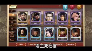【帝王杂谈63】明思宗重置版:大臣洗牌新玩法?我直接裂开!