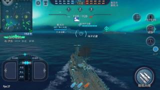 【灵之舞】巅峰战舰。手机的战舰世界