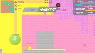 【游戏体验】围城大作战