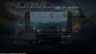 现代空战3D:怀念