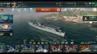 战舰世界闪击战:小号