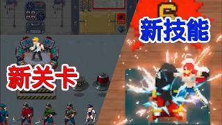 【战魂铭人/预告】新boss技能上线、新关卡登场
