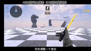 《CS跳跃模拟器》这么多的地图你都能跳到终点吗?