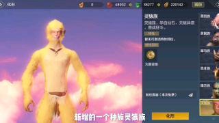 慕容仙羽(妄想山海5月27更新新种族新时装新玩法)