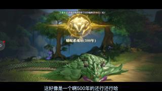 斗罗大陆:魂师对决:我抽到了SSR朱竹清,我要带着她冒险去了