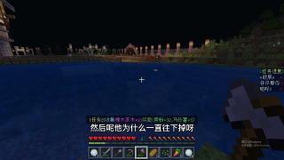 【家园生存】2:萌新原来怕过河!