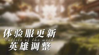 【王者体验服】周年庆再快乐,也别忘了用这几个英雄上分!
