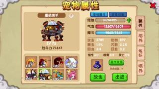 【弟弟木村】平民宠物斗兽能10胜???