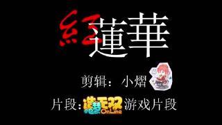 《造梦无双》超燃战斗剪辑-小熠