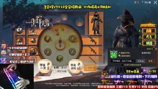 【震震】浪客战士抽奖视频