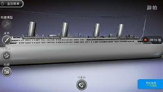 泰坦尼克号,世界模型制作视频解说