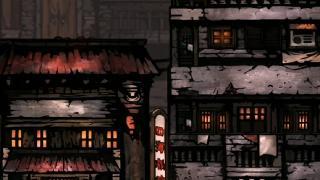 《孤忧新游记》幽行玄城