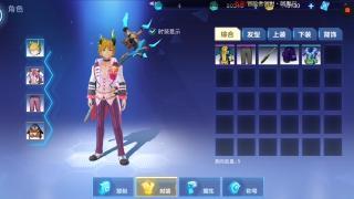 慕容仙羽(15号砍价甜蜜舞会时装展示)