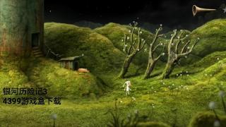银河历险记3游戏介绍