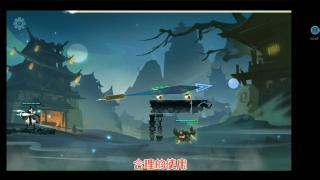 【新游推荐】末剑☞武器操作为核心的创意玩法