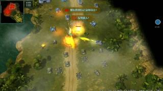 [肖奈] 全球行动 酷似红警的RTS游戏! 第1期