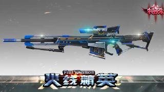 【未宇吖】:SH01-银色风暴竞技实战评测