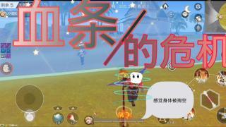 【风云岛行动英雄详解EP8】行者悟空:血条危机柠可曾见过?