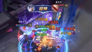 【未织】《时空召唤》当你玩巨蟹座被动叠到6000+时
