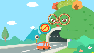 【猫小帅】公益小短片:隧道行驶守则